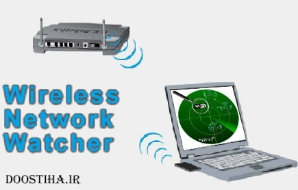 Wireless Network Watcher 1.67
