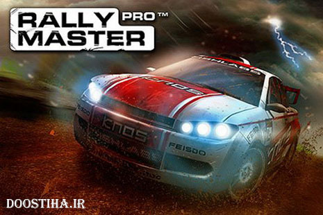 Rally Master 3D Pro