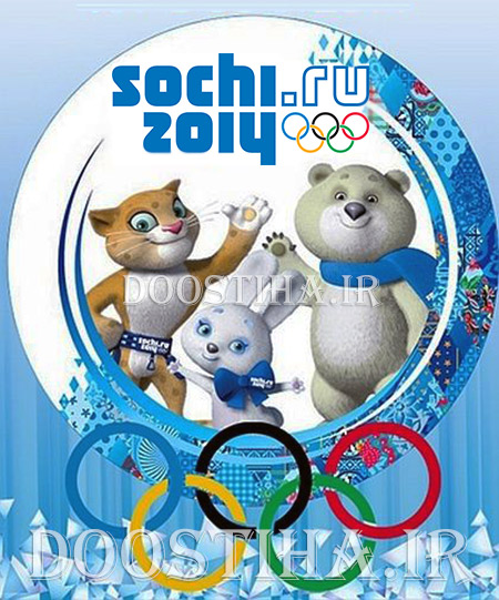 The Opening Ceremony Of The XXII Olympic Winter Games In Sochi 2014