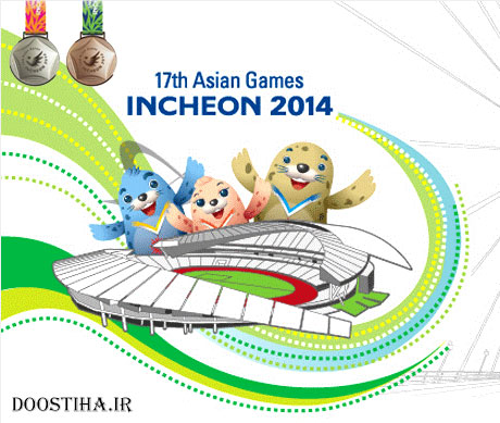 Incheon Asian Games 2014 Opening Ceremony