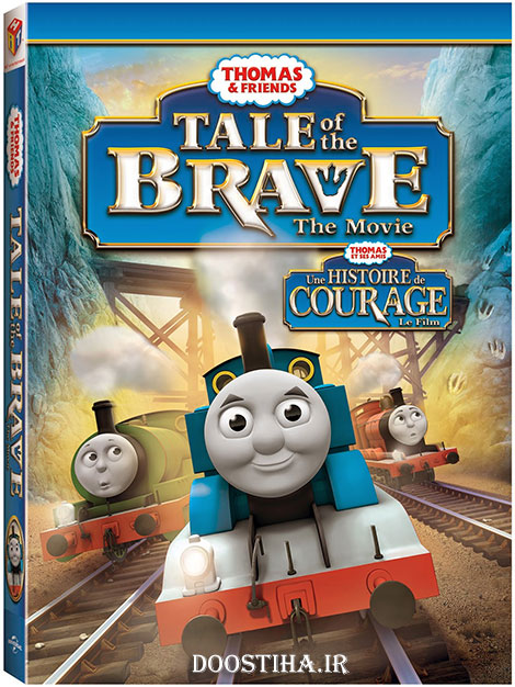 Thomas and Friends: Tale of the Brave 2014