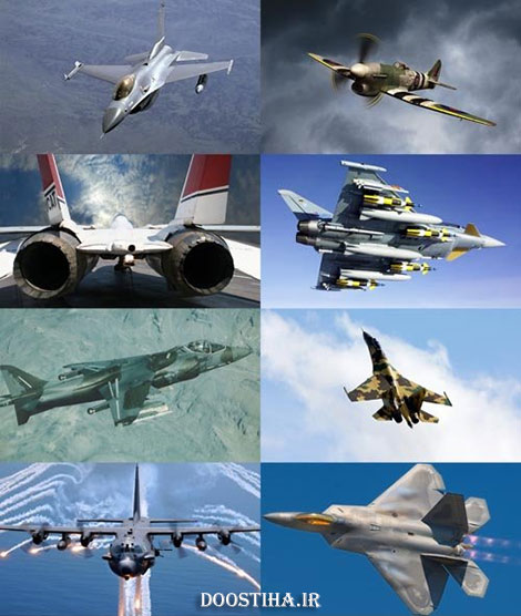 Aviation Wallpapers of Good Quality