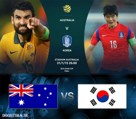 Asian Cup 2015 - Final - Australia vs South Korea