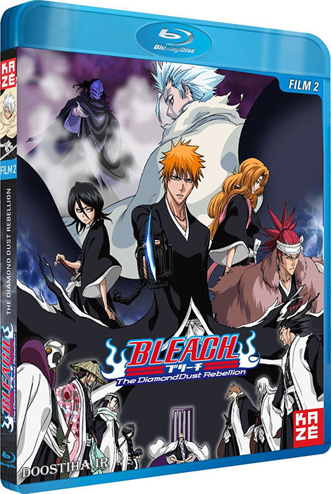 دانلود انیمیشن Bleach: The DiamondDust Rebellion 2007