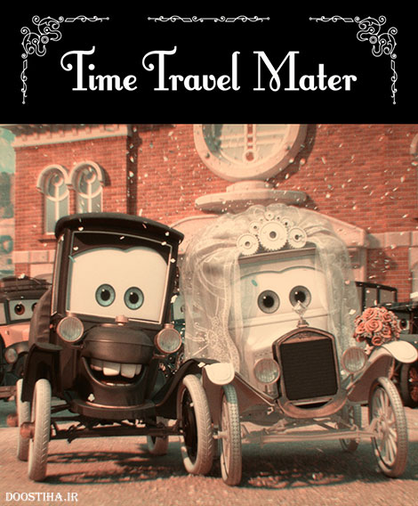دانلود انیمیشن Mater's Tall Tales: Time Travel Mater 2012