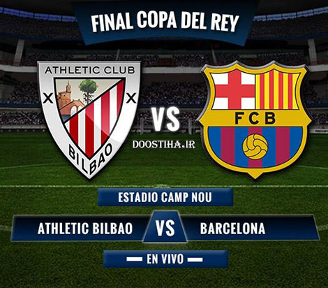 Copa del Rey Final  2015 - Barcelona vs Athletic Bilbao 720p HDTV