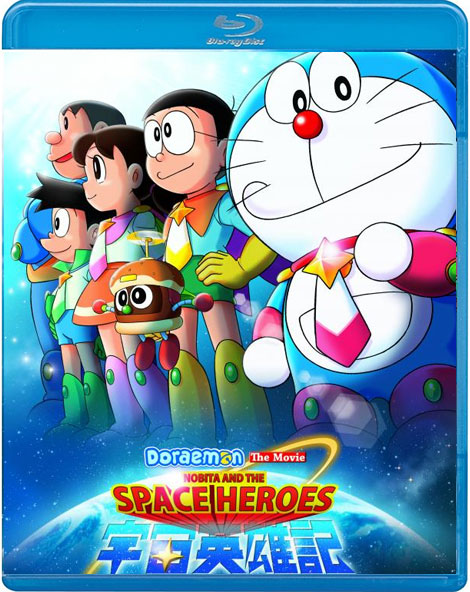 دانلود انیمیشن Doraemon: Nobita and the Space Heroes 2015