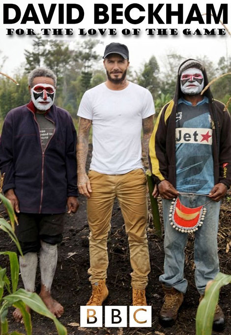دانلود مستند David Beckham: For the Love of the Game 2015