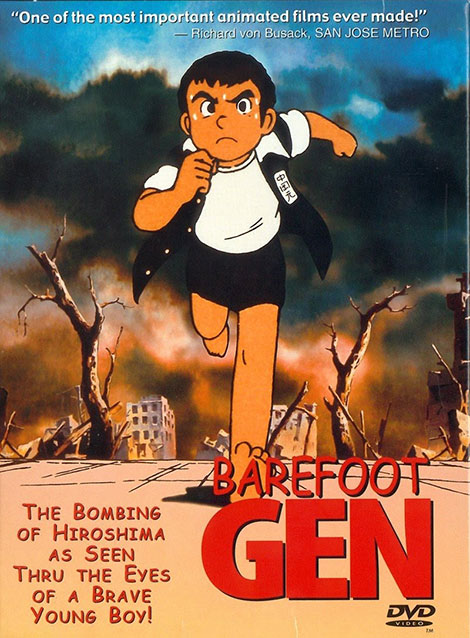 Image result for ‫دانلود انیمیشن 1983 Barefoot Gen‬‎