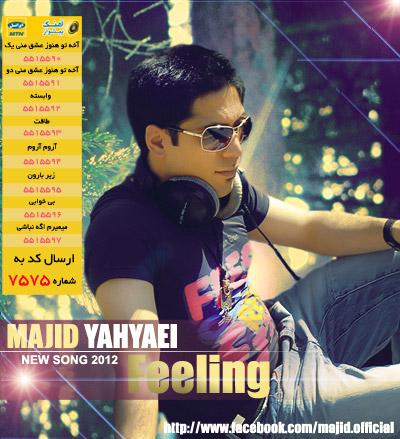دانلود آهنگ جدید مجید یحیایی به اسم احساس