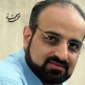 دانلود آهنگ جدید محمد اصفهانی بنام تکیه بر باد