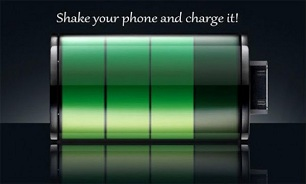 Shake To Charge Battery