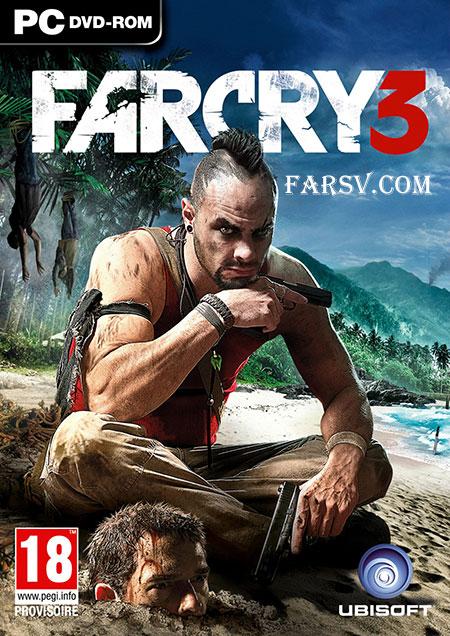 Far Cry 3 Update v1.02