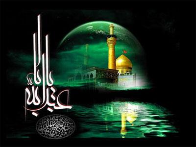 سری اول پیامک های ماه محرم مخصوص امام حسین (ع)