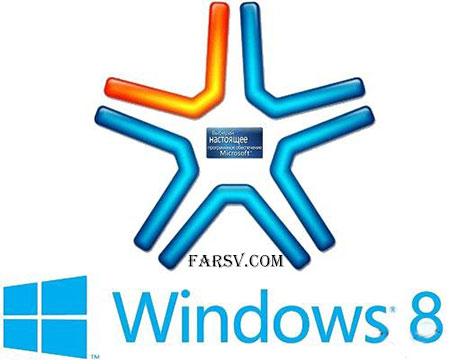 دانلود کرک نهایی ویندوز 8 و آفیس 2013