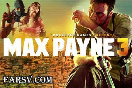 Max Payne 3 Update v1.0.0.82-RELOADED