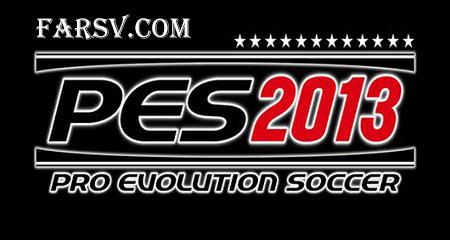 Pro Evolution Soccer 2013 Patch v1.03