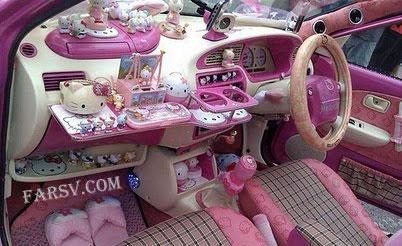 اتومبیل مخصوص خانم ها