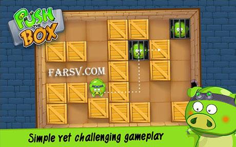 بازی فکری هل دادن جعبه برای Android