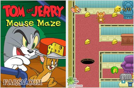 بازی جاوا تام و جری برای موبایل