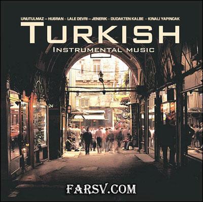 تیتراژ و موزیک متن سریال های ترکی