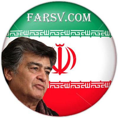 دانلود سرود ایران ایران ایران رگبار مسلسل ها