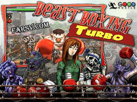 دانلود رایگان بازی کامپیوتر Beast Boxing Turbo