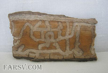 نقش بستن نام الله و محمد (ص) روی چوب