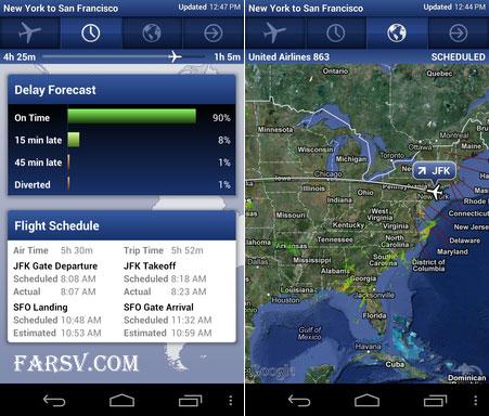 دانلود نرم افزار Flight Track برای دریافت اطلاعات پرواز فرودگاه ها