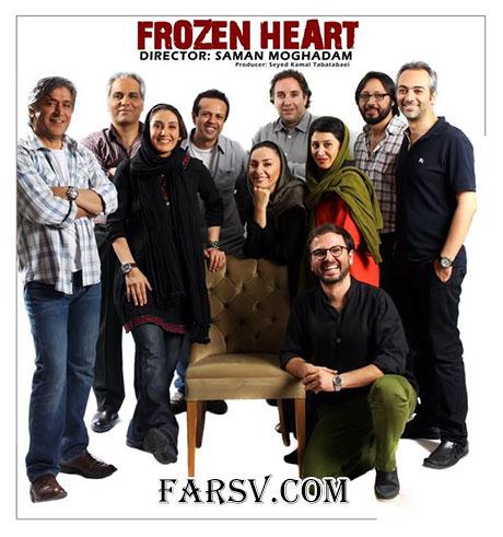 توزیع مجموعه جدید از فصل سوم قلب یخی