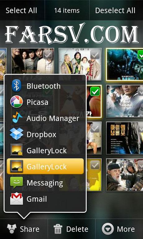 مخفی کردن عکس و ویدئو در موبایل با Gallery Lock Pro