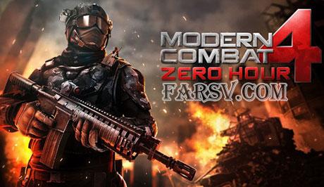 دانلود بازی نبرد پیشرفته Modern Combat 4 Zero Hour