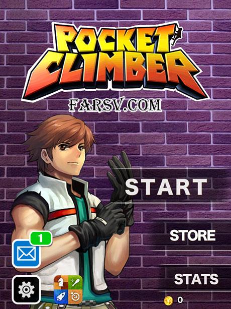 دانلود بازی سه بعدی جدید Pocket Climber