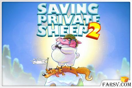 دانلود بازی Saving Private Sheep 2