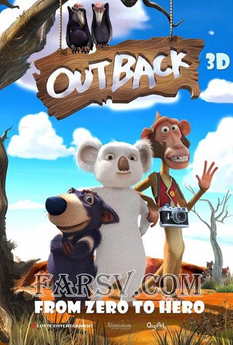 دانلود انیمیشن The Outback 2012