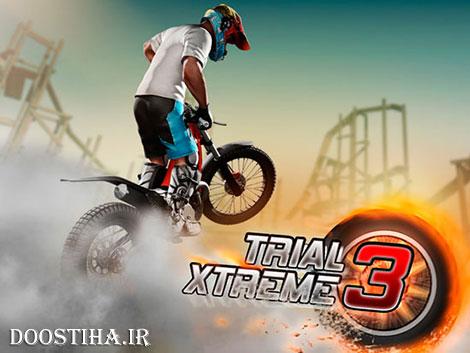 Trial Xtreme 3 Full v6.3