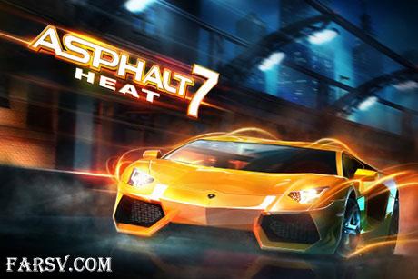 بازی اتومبیل رانی گرافیکی و جذاب Asphalt 7