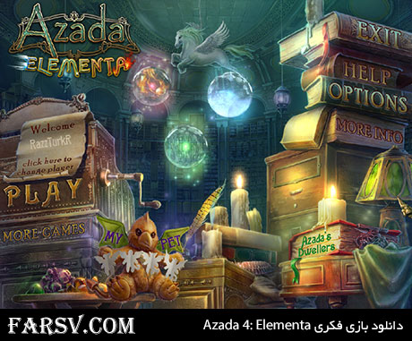 Azada 4: Elementa Collector's Edition