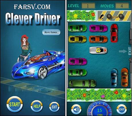 دانلود بازی فکری رانندگی Clever Driver