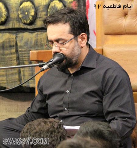 دانلود مداحی های محمود کریمی در ایام فاطمیه