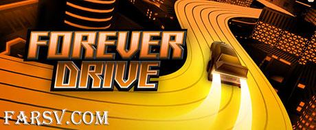دانلود بازی مسابقه ای Forever Drive برای اندروید