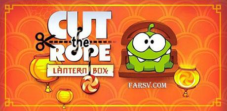 دانلود بازی موبایل طناب را ببر Cut The Rope v2.2.1
