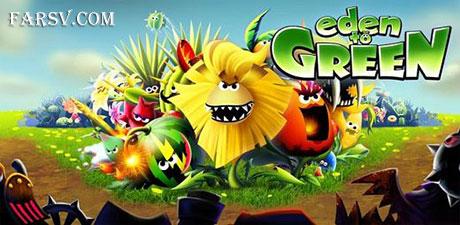 Eden to Green v1.0.0