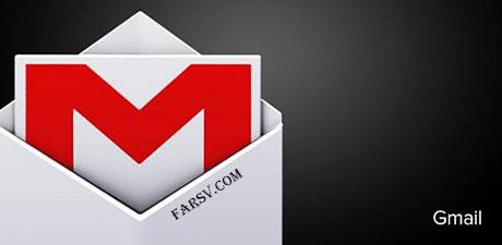 ارسال و دریافت ایمیل در اندروید با GMail 4.3
