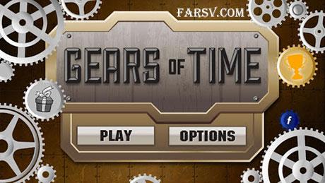 دانلود بازی فکری Gears Of Time برای اندروید