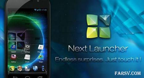 دانلود نسخه جدید لانچر اندروید Next Launcher 3D v1.25.1