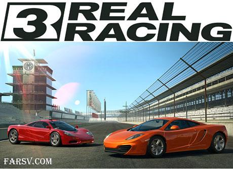 دانلود بازی ماشین سواری برای اندروید Real Racing 3