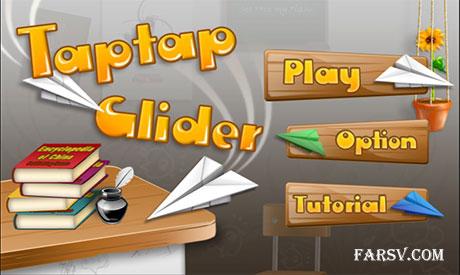 دانلود بازی اندرویدی موشک کاعذی TapGlider