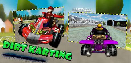 دانلود بازی کارتینگ برای اندروید Dirt Karting 1.0