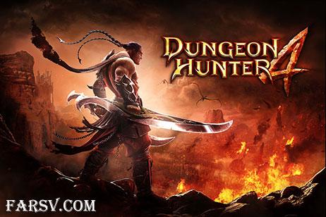 دانلود بازی اکشن گرافیکی Dungeon Hunter 4